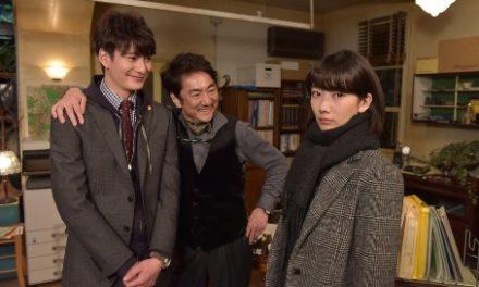 มีนานี้จะไม่น่าเบื่ออีกต่อไป เพราะGEM เตรียมซีรีย์ชุดพิเศษ 4 เรื่อง 4 สไตล์ เสิร์ฟร้อนๆส่งตรงจากญี่ปุ่นถึงบ้านคุณ!