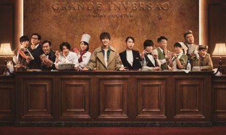 ทาคาโนริ อิวาตะ แห่งวง EXILE รับเล่นบทพระเอกเป็นครั้งแรกในซีรีย์เรื่อง Hotel On the Brink!