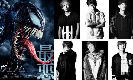 UVERworld ปล่อยเพลงใหม่ GOOD and EVIL ธีมเพลงประกอบภาพยนตร์ฟอร์มยักษ์ภาคญี่ปุ่น Venom