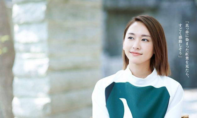 10 อันดับดารานักแสดงสาวที่ผู้หญิงญี่ปุ่นอยากมีใบหน้าเหมือนที่สุด