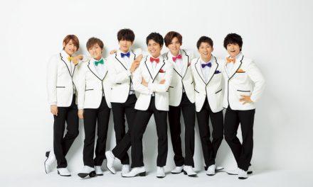 "Johnny's WEST ประกาศซิงเกิ้ลใหม่ ""Homechigirisuto / Kizudarake no Ai"" ต้อนรับปี 2019"