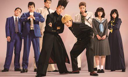 คอซีรีส์ญี่ปุ่นห้ามพลาดซีรีส์ใหม่ล่าสุดเรื่อง 'From Today, It's My Turn!