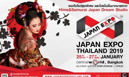 สัมผัสศิลปะและวัฒนธรรมอันงดงามของญี่ปุ่นผ่านงาน JAPAN EXPO THAILAND 2019 มหกรรมญี่ปุ่นที่ยิ่งใหญ่ที่สุดในเอเชีย ส่งเสริมความสัมพันธ์ระหว่างประเทศญี่ปุ่นและประเทศไทย เนื่องในโอกาสเฉลิมฉลองครบรอบ 10 ปี ความร่วมมือประเทศลุ่มน้ำโขงกับญี่ปุ่น (Mekong-Japan Cooperation)
