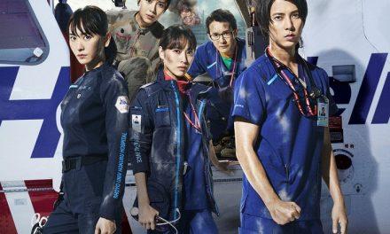 """Code Blue The Movie"" คว้า 9.23 พันล้านเยน ขึ้นอันดับ 1 ภาพยนตร์ที่ทำรายได้สูงสุดประจำปี 2018"