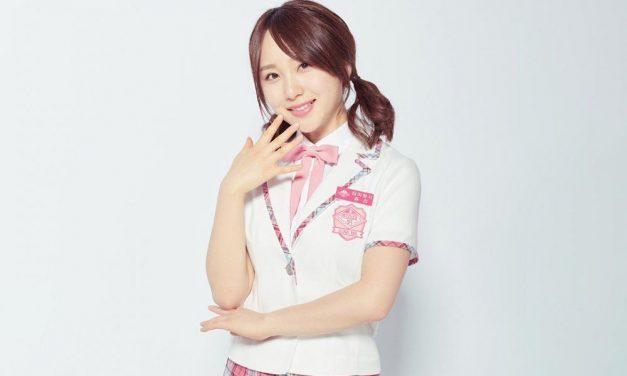 จูริ ทาคาฮาชิ กัปตันทีม B จาก AKB48 ประกาศจบการศึกษา พร้อมแจ้ง เตรียมตัวเดบิวต์เกาหลี
