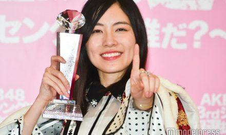 อากิโมโตะแจ้ง ปีนี้จะไม่มีการเลือกตั้งของ 48 กรุ๊ป