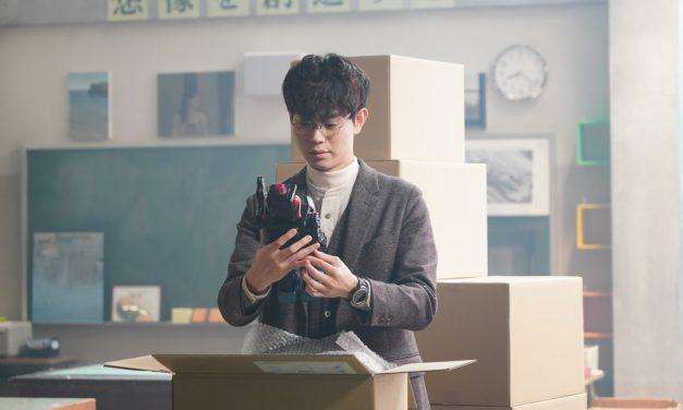 สุดะ มาซากิ' สะบัดคราบหนุ่มมาดเซอร์สวมบทครูผู้ลึกลับในซีรีส์ญี่ปุ่นเรื่อง Mr. Hiiragi's Homeroom (ห้องเรียนของครูฮิอิรากิ)