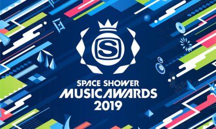 SPACE SHOWER MUSIC AWARDS 2019 ประกาศรางวัลใหญ่ โฮชิโนะ เกน กวาดรางวัลเพียบ