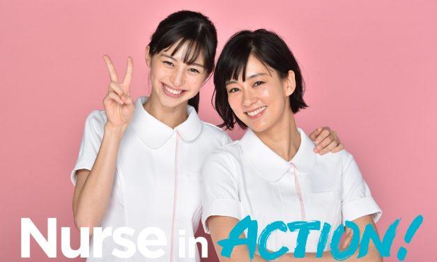 'อายามิ นากะโจ' กลับมาพร้อมกับความน่ารักสดใสและรอยยิ้มที่จะทำให้คุณต้องใจละลายใน 'Nurse in Action'