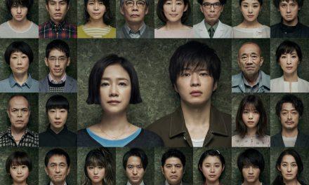ช่อง GEM ชวนคุณมาหลอนกับการตายแบบลูกโซ่ในซีรีส์ญี่ปุ่นเรื่อง Your Turn to Kill!