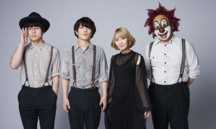 """SEKAI NO OWARI ส่ง """"Witch"""" ประกอบโฆษณา Asahi Super Dry Shunrei Karakuchi"""