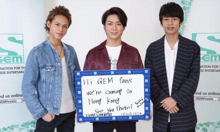 มหกรรมดนตรี 'THE MUSIC DAY' ดำเนินรายการโดย โช ซากุราอิ (Sho Sakurai) จากวงอาราชิ (ARASHI) ซึ่งจะออกอากาศทางช่อง GEM (ทรูวิชั่นส์ช่อง 244) ในวันเสาร์ที่ 6 กรกฎาคม 2019 เวลา 14.50 น. ตามเวลาประเทศไทย