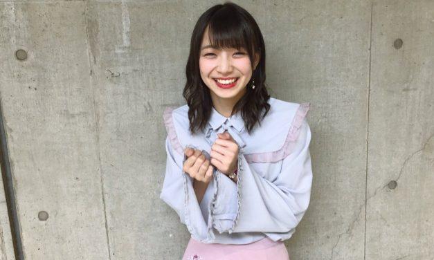 โกโตะ โมเอะ ประกาศจบการศึกษาจาก AKB48