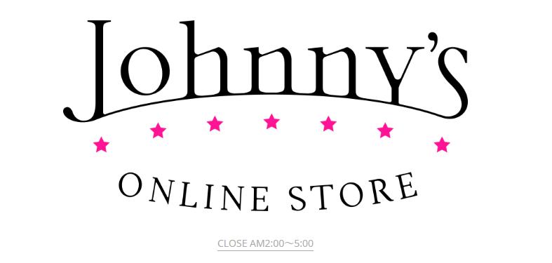 Johnny & Associates ปรับโฉมใหม่ บุกตลาดออนไลน์ เปิด Johnny's Online Store