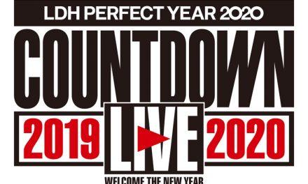 "LDH ประกาศงานเคาท์ดาวน์สุดยิ่งใหญ่ ""LDH PERFECT YEAR 2020 COUNTDOWN LIVE 2019→2020"""