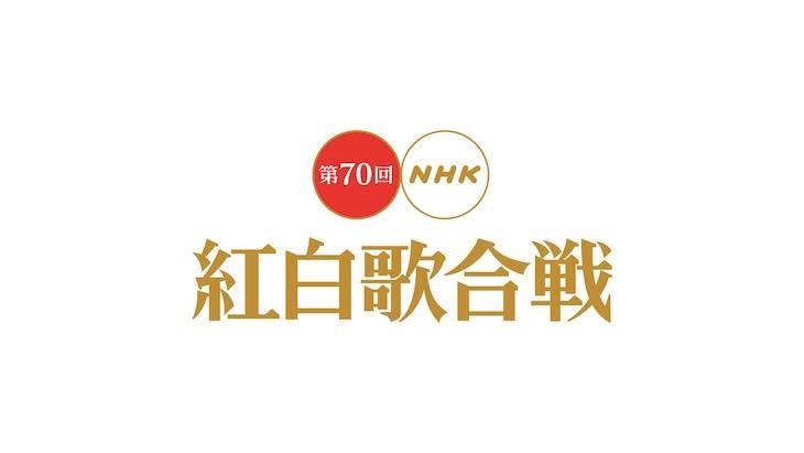 NHK Kohaku Uta Gassen คอนเฟิร์มวันเวลาออกอากาศแล้ว