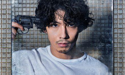 คืนนี้อย่าพลาดชมลุคใหม่ของหนุ่มเคนโตะ คาคุ ที่คุณจะต้องคาดไม่ถึง ในซีรีส์เรื่อง 'Nippon Noir' ทางช่อง GEM ทรูวิชั่นส์ 244!