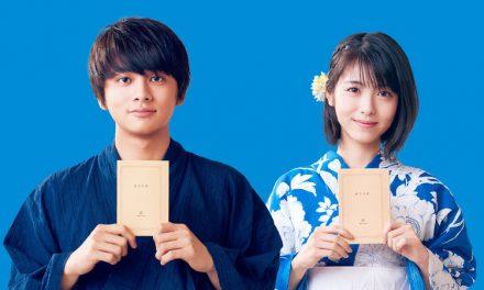 """คิตามุระ ทาคุมิ และ ฮามาเบะ มินามิ คู่ขวัญจาก """"ตับอ่อนเธอนั้น ขอฉันเถอะนะ"""" กลับมาเจอกันอีกครั้งในแอนิเมชัน Hello World!"""