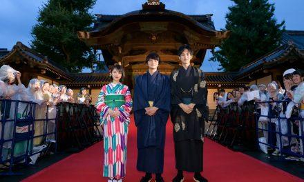 ฮามาเบะ มินามิ ควง คิตามุุระ ทาคุมิ  มัตสึซากะ โทริ ฝ่าสายฝน เปิดตัว HELLO WORLD รอบปฐมทัศน์ที่เกียวโต ชมภาพยนตร์ร่วมกับแฟน ๆ กว่า 1500 คน