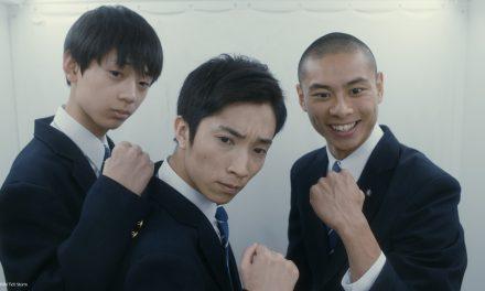 ซาโตะ โชริ Sexy Zone และ ทาคาฮาชิ ไคโตะ King & Prince พร้อมสร้างรอยยิ้มให้แฟนชาวไทยได้ฟินจิกหมอนกันถ้วนหน้าในซีรีส์เรื่อง  'Black School Rules' ทางช่อง GEM ทรูวิชั่นส์ 244!