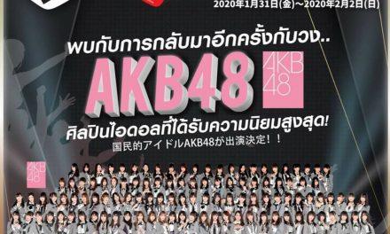 เตรียมต้อนรับการมาเยือนอีกครั้งของสมาชิกไอดอลสาววง AKB48 ในงาน JAPAN EXPO THAILAND 2020 ครั้งที่ 6 พร้อมเตรียมโชว์จัดเต็มโดนใจ…ที่แฟนๆโอตะห้ามพลาด !