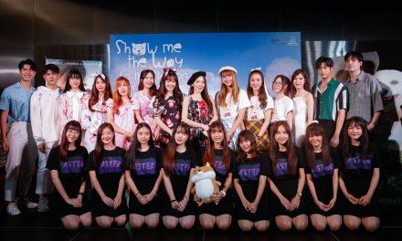 JAN CHAN – SWEAT 16 –  DAISY DAISY นำทีมไอดอลเมืองไทย ร้องไห้ไปกับภาพยนตร์ญี่ปุ่นสุดซึ้ง SHOW ME THE WAY TO THE STATION  ที่ตรงนั้นฉันจะรอเธอ