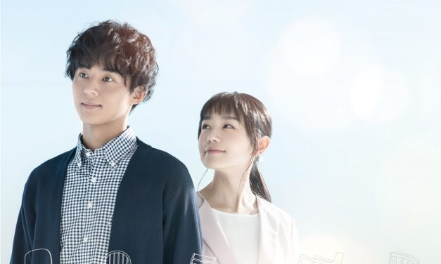 ติดตามการประชันบทบาทของหนุ่มไทซึเกะ ฟูจิกาย่า สมาชิกวง Kis My Ft2 และนาโอะ นางแบบสาวญี่ปุ่น ในเรื่องราวความรักของหนุ่มสาวผู้อาภัพในชีวิตได้ในซีรีย์ญี่ปุ่นเรื่อง 'Us Forever'