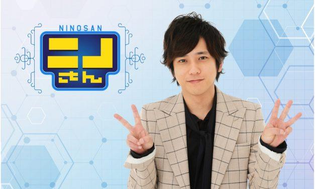 เตรียมตัวต้อนรับรายการวาไรตี้ NINOSAN ซีซั่น 3 ของหนุ่มนิโนะมิยะ คาซุนาริ ให้ดี!