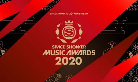 SPACE SHOWER TV 30TH ANNIVERSARY SPACE SHOWER MUSIC AWARDS 2020 ประกาศรายชื่อศิลปินประจำปี
