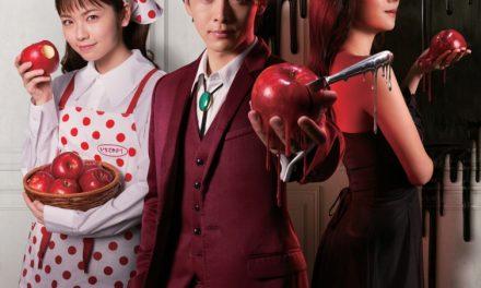 """คอการ์ตูนญี่ปุ่นห้ามพลาดซีรีย์ดัดแปลงจากการ์ตูนมังงะเรื่อง  """"Gourmet Detective Goro Akechi"""""""