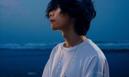 """""""Lemon""""  จาก Yonezu Kenshi แรงดีไม่มีตก คว้ารางวัลใหญ่ Gold Award จาก JASRAC"""