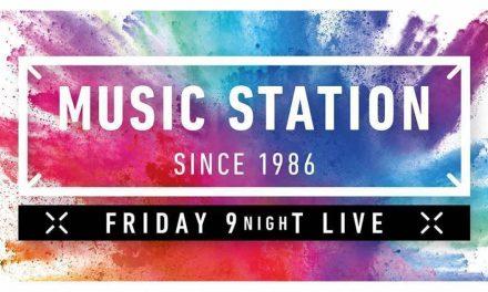 Johnny's WEST, NEWS และศิลปินอีกมากมาย ร่วมโชว์ในรายการ MUSIC STATION 26 มิถุนายน 2020 นี้
