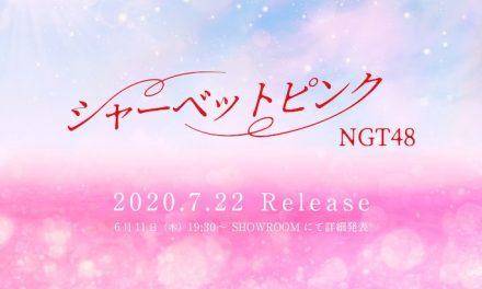"""NGT48 เตรียมปล่อยซิงเกิ้ลที่ 5 """"Sherbet Pink"""" 22 กรกฎาคม 2020 นี้"""