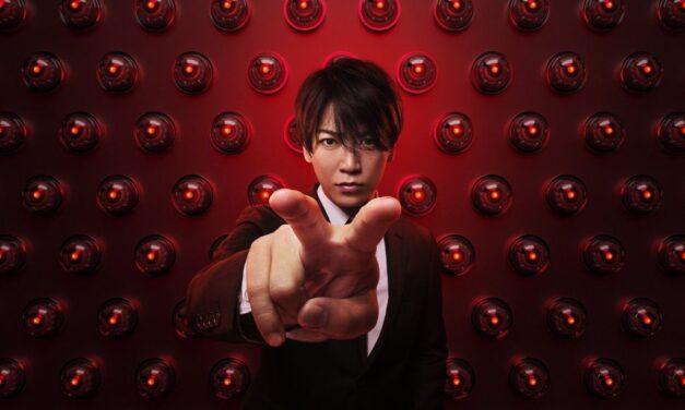 Hokuto Matsumura จาก SixTONES ตอบรับร่วมงานกับ Kazuya Kamenashi จาก KAT-TUN ใน  Eyes: Kanshi Sosahan